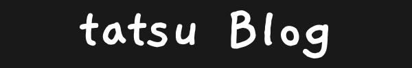 tatsu Blog