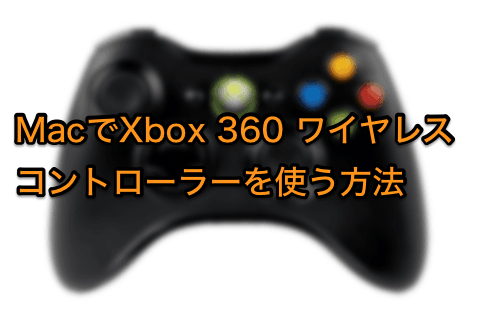 how-to-use-xbox-360-wireless-controller-for-mac-01.png