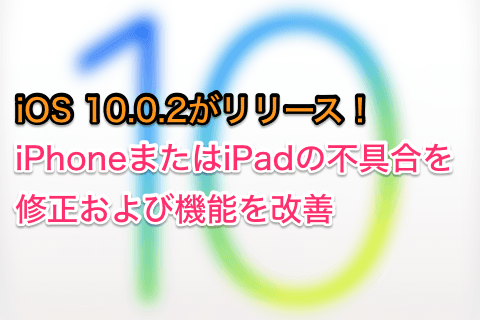 ios-10-0-2-14a456-release-01.png