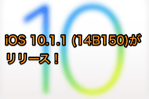 ios-10-1-1-14b150-release-01.png