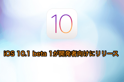 ios-10-1-beta-1-release-01.png