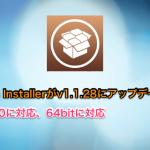 Cydia Installerがv1.1.28にアップデート!iOS 10に対応、64bitに対応