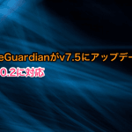 iGameGuardianがv7.5にアップデート!iOS 10.2に対応