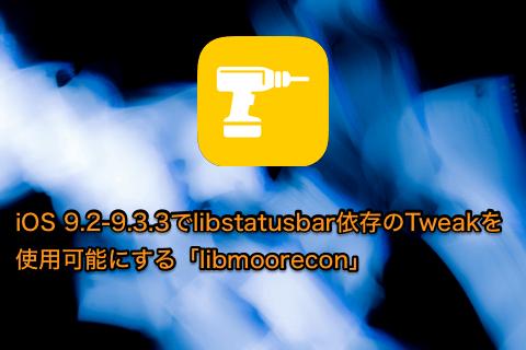 jb-app-libmoorecon-01.png