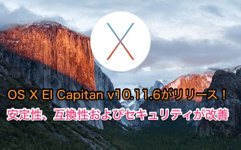 os-x-el-capitan-v10-11-6-release-01.png
